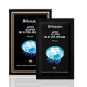 Сыворотка One Ampoule Prime Jellyfish Ампульная с Медузой, 2 мл*30 шт