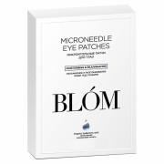 Патчи Microneedle Eye Patches Микроигольные для Глаз Увлажнение и Разглаживание, 4 пары