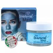 Маска Diamond Mask для Лица Бриллиантовая, 30 мл