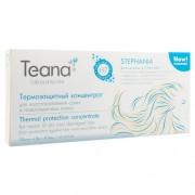 Концентрат Sterhania Thermal Protection Concentrate H7 Несмываемый Термозащитный для Восстановления Сухих и Поврежденных Волос, 10 амп*5 мл