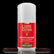 Дезодорант Natural 100% Натуральный, 50 мл