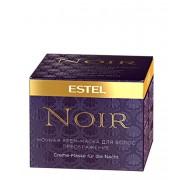 Крем-Маска для Волос Ночная Преображение Otium Noir, 65 мл
