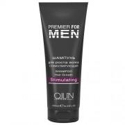 Шампунь Shampoo Hair Growth Stimulating для Роста Волос Стимулирующий, 250 мл