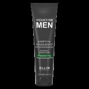 PREMIER FOR MEN Шампунь-Кондиционер Восстанавливающий Shampoo-Conditioner Restoring, 250 мл