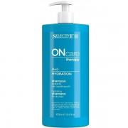 Шампунь Hydration shampoo Увлажняющий для Сухих Волос, 1000 мл