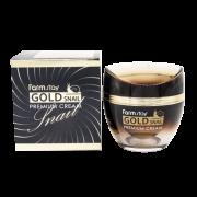 Премиальный Крем с Золотом и Муцином Улитки Gold Snail Premium Cream, 50 мл