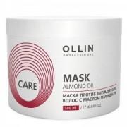 Маска Almond Oil Mask Против Выпадения Волос с Маслом Миндаля, 500 мл