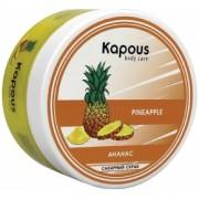 Скраб Pineapple Sugar Scrub Ананас Сахарный, 200 мл