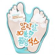 Пилинг-Носочки Soft Foot 30 Minute Peeling Socks, 40 мл