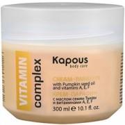 Крем-Парафин Vitamin Complex с Маслом Семян Тыквы и Витаминами A, E, F, 300 мл