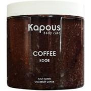 Скраб Coffee Salt Scrub Солевой Кофе, 500 мл