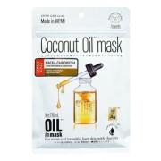 Маска-Сыворотка Coconut Oil Mask с Кокосовым Маслом и Золотом для Увлажнения Кожи, 7 шт
