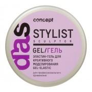 Эластик-Гель Flexy Creative Gel для Креативного Моделирования, 85 мл