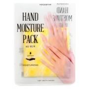 Маска-Уход Hand Moisture Pack Yellow Увлажняющая для Рук Желтая, 16 мл