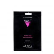 Экспресс-Маска Magic Pro Anti-Age Mask Антивозрастная для всех Типов Кожи, 1 шт