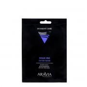 Экспресс-Маска Magic Pro Detox Mask Детоксицирующая для всех Типов Кожи, 1 шт