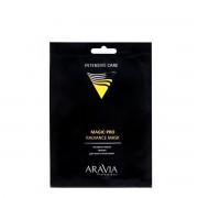 Экспресс-Маска Magic Pro Radiance Mask Сияние для всех Типов Кожи, 1 шт