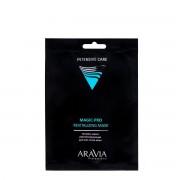 Экспресс-Маска Magic Pro Revitalizing Mask Ревитализирующая для всех Типов Кожи, 1 шт