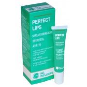 Крем-Гель Perfect Lips Омолаживающий для Губ, 15 мл