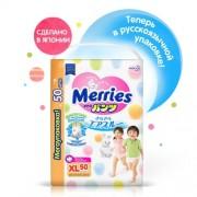 Трусики-Подгузники для Детей Размер XL 12-22 кг, 50 шт