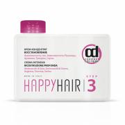 Крем-Концентрат Hair Crema Intensiva Step3 Шаг 3, 250 мл