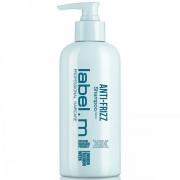 Шампунь Anti-Frizz Shampoo Разглаживающий, 300 мл