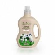 Гель Bio-Sensitive для Стирки Деликатных Тканей без Запаха, 1500 мл