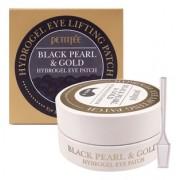 Патчи Black Pearl & Gold Hydrogel Eye Patch Гидрогелевые для Области вокруг Глаз с Пудрой Черного Жемчуга и Золотом, 60 шт