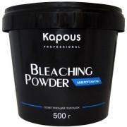 Пудра Bleaching Powder Осветляющая в Микрогранулах, 500г