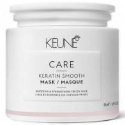 Маска Care Keratin Smooth Mask Кератиновый Комплекс, 500 мл