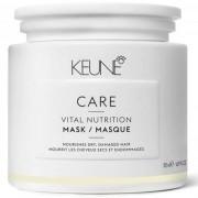 Маска Care Vital Nutrition Mask Основное Питание, 500 мл