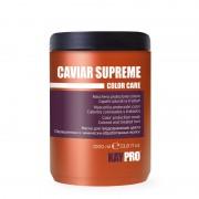 Маска Caviar Supreme Color Care с Икрой для Защиты Цвета, 1000 мл
