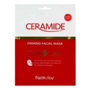 Маска Ceramide Firming Facial Mask Укрепляющая Тканеваяс Керамидами, 27г