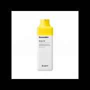 Масло для Тела Ceramidin Body Oil, 250 мл