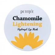 Патчи Chamomile Lightening Hydrogel Eye Mask Гидрогелевые для Области вокруг Глаз Осветляющие, 60 шт