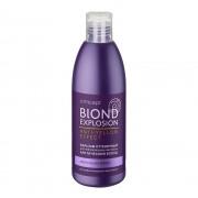 Бальзам Color Shade Balsam for Blond&Blonded Hair Оттеночный Эффект Арктический Блонд, 300 мл