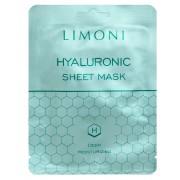 Маска Deep Moisturizing Hyaluronic Sheet Mask Тканевая для Лица с Ггиалуроновой Кислотой, 20г