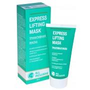 Маска Express Lifting Mask Триактивная, 50 мл