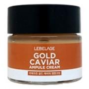 Ампульный Крем с Экстрактом Икры Gold Caviar Ampule Cream, 70 мл