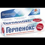 Гель Herpenox Стоматологический Герпенокс, 9 гр