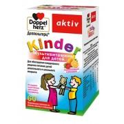 Мультивитамины Kinder Aktiv Киндер для Детей Пастилки Жевательные со Вкусом Малины, №60