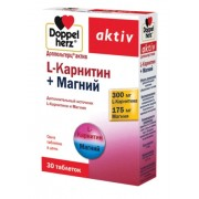 БАД L-Карнитин+Магний Aktiv, таб 1220 мг №30