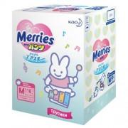 Подгузники для Детей Размер M 6-11 кг, 128 шт