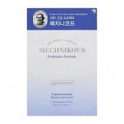 Маска Mechnikov's Probiotics Formula Brightening Mask Осветляющая Тканевая с Пробиотиками, 25 мл
