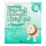 Маска Milky Piggy Water Lock Hydro-gel Melting Mask Суперувлажняющая Гидрогелевая, 30г