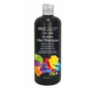 Шампунь No Yellow Hair Shampoo Анти Жёлтый для Осветленных и Седых Волос, 1000 мл