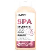 Крем Nourishing Hand Cream with Natural Antioxidants Питательный для Рук с Природными Антиоксидантами, 60 мл