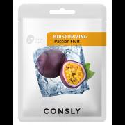 Маска Passion Fruit Moisturizing Mask Pack Увлажняющая Тканевая с Экстрактом Маракуйи, 20 мл
