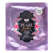 Маска Pearl Shea Butter Mask Гидрогелевая для Лица с Маслом Ши и Жемчужной Пудрой, 30г
