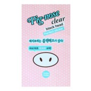 Полоска Pig-nose Clear Black Head Perfect Sticker Очищающая для Носа, 1г